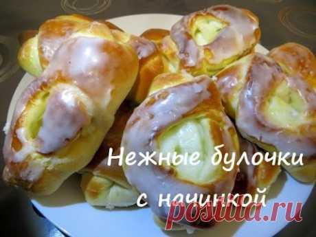 Нежные булочки с начинкой из пудинга! Delicate rolls stuffed with pudding!