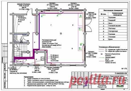 Проект отопления частного дома, пример 1412