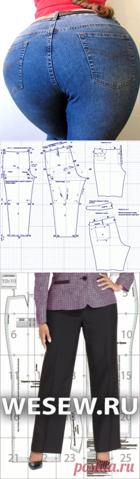 Search on Postila: trousers for full