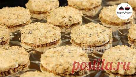 Вкуснейшее печенье - выпекается 1 минуту, получается настоящий шедевр - Простые рецепты Овкусе.ру