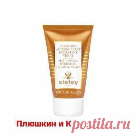 """Для прочного и легкого загара в любое время года Sisley предлагает уход """"нового поколения"""" с высокоэффективными увлажняющими формулами и мягкими текстурами, которые позволяют получить загар как можно ближе к естественному, обеспечивая при этом гибкость и комфорт для кожи.На od68.ru"""