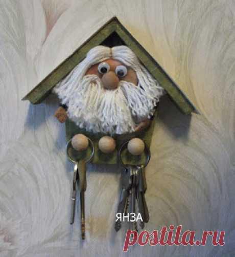 Ключница-домовёнок Ключница-домовёнок от Янзы.