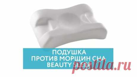 Гимнастика для лица. Мнение врача косметолога. - Яндекс.Видео