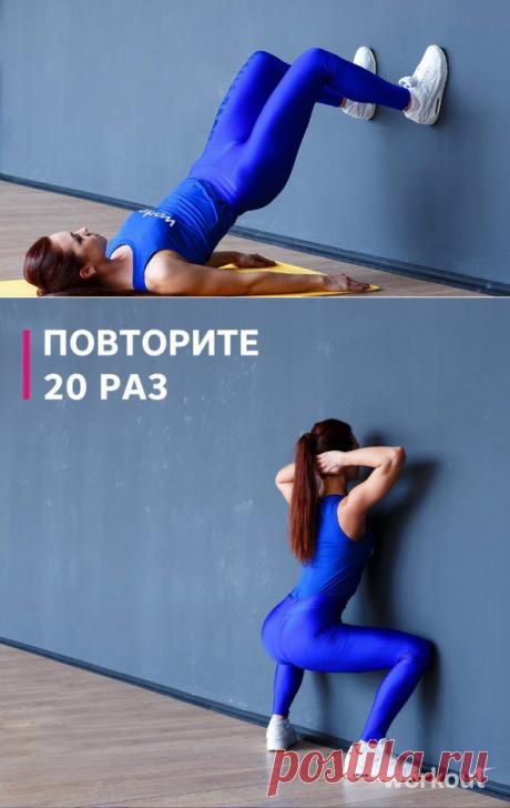 Прокачайте все женские зоны, и не только проблемные, с этими 5 упражнениями