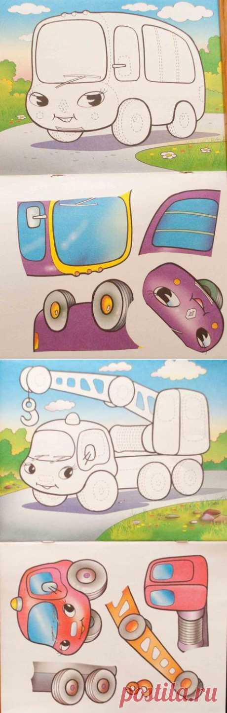 Аппликации для детей (транспорт)