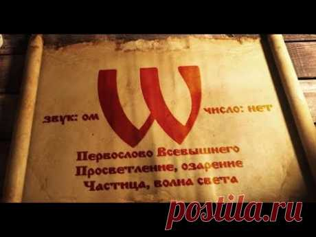Главная молитва русского человека. Самая мощная защита от темных сил. ПОСМОТРИТЕ ДО КОНЦА!