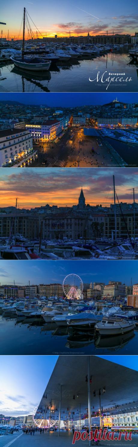 Променад по вечернему Марселю / Туристический спутник