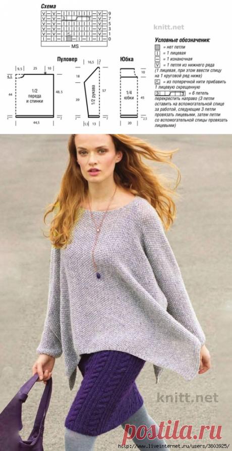 Широкий пуловер-пончо с облегающей прямой юбкой — гармоничный дуэт серого и лилового