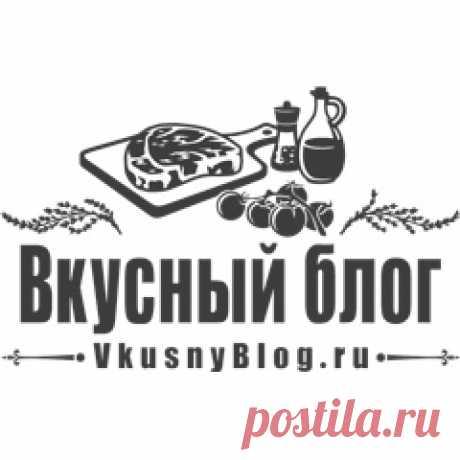 Результаты поиска - Вкусный Блог