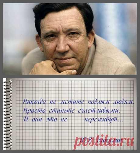 Юрий Владимирович Никулин (18 декабря 1921, г. Демидов — 21 августа 1997, г. Москва) — советский и российский актёр, артист цирка (клоун), телеведущий. Народный артист СССР