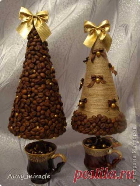Кофейные новогодние ёлочки | Страна Мастеров