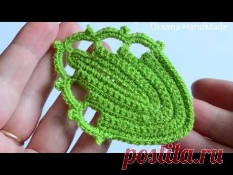 Листья крючком. Мастер класс. Leaf / Leaves crochet