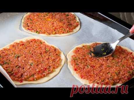Вкуснее пиццы! Турецкие лепешки с мясом и зеленью - настоящее кулинарное открытие!   Appetitno.TV