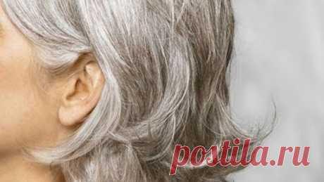 ★Больше не покупаю краски для волос. Как избавиться от СЕДИНЫ без окрашивания.