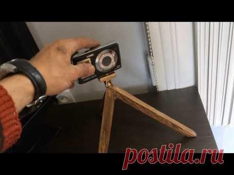 Мини штатив для смартфона или фотоаппарата из дерева  Маленький деревянный штатив-трипод на который с легкостью можно разместить фотоаппарат, смартфон или нивелир