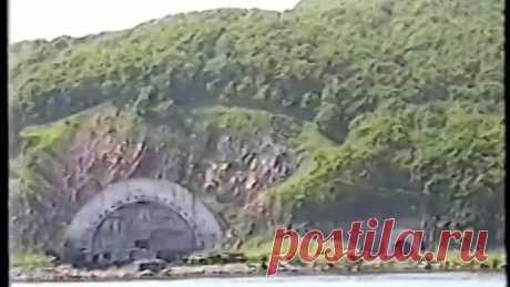 бухта Павловского 1996