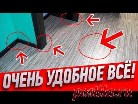 САМЫЙ УДОБНЫЙ РЕМОНТ В МИРЕ! 7 дизайн-решений Алексея Земскова