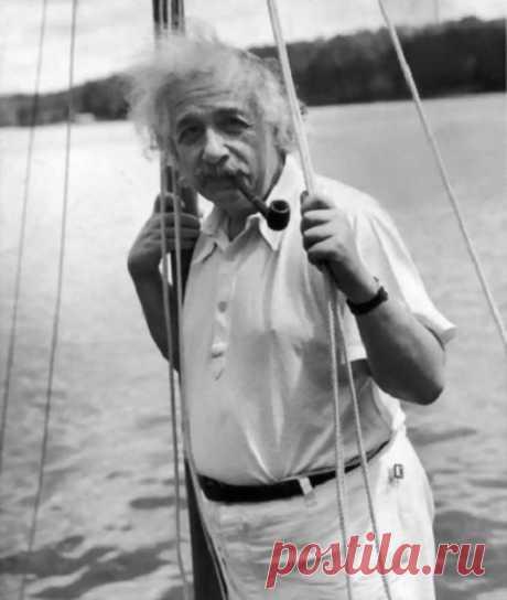 Гениальные мысли Альберта Эйнштейна