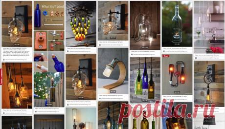 Идеи ламп из использованных бутылок Лампы из использованных бутылок в последнее время стали очень популярными, все труднее и труднее удивить нас чем-то оригинальным, но к счастью я восстановлю вашу веру в человеческое творчество. Если у...