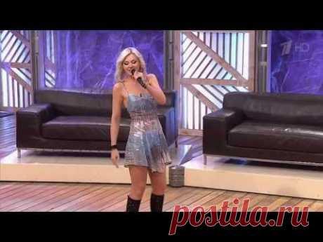 Натали - О,Боже,Какой Мужчина! - YouTube