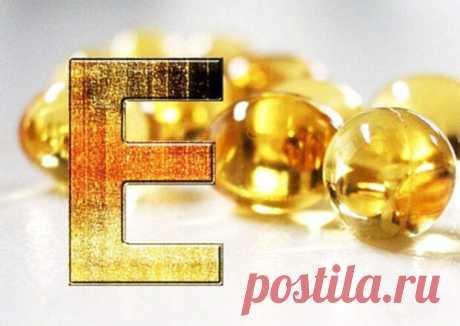 Сколько нужно организму витамина Е - Будь в форме! - медиаплатформа МирТесен Более 90 процентов взрослого населения не получают рекомендуемой суточной нормы (РСН) витамина E... Витамин E — это важный жирорастворимый витамин и антиоксидант, который помогает бороться с разрушительными свободными радикаламиОн также играет важную роль в образовании красных кровяных телец и