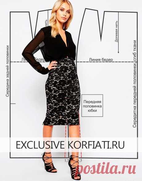 Выкройка кружевной юбки от Анастасии Корфиати Эта прекрасная ажурная юбка карандаш длиной ниже колен заужена книзу. Выкройка кружевной юбки достаточно проста в моделировании и в шитье.