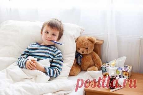 Как лечить ребенка, если он уже заболел? / Малютка