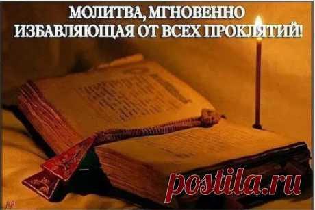 ПОЛЕЗНЫЕ СОВЕТЫ :  ✪ Сохраните чтобы не потерять.