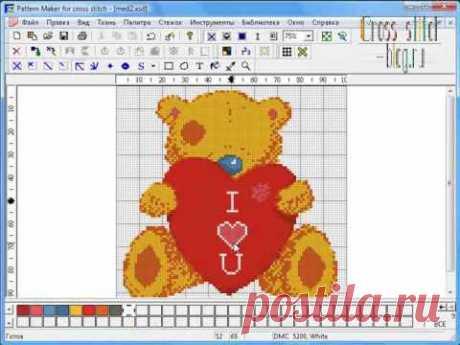 Pattern Maker - создаем свои схемы. Часть 8.1