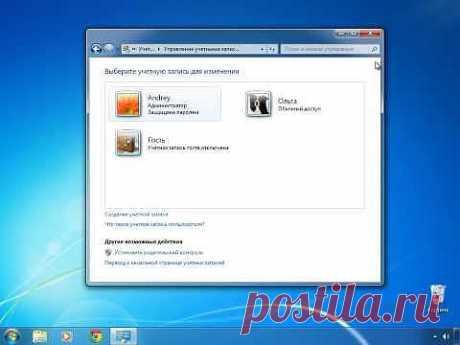 Как удалить пользователя Windows | Компьютер для начинающих. Обучение работе на компьютере