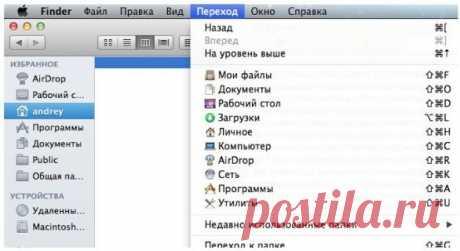 Где iTunes хранит резервные копии Windows 7, Guide-Apple / Куда itunes сохраняет резервную копию iphone на windows 8 Дальше переходим в папку с именем Пользователя  конечная папочка с непонятным набором символов.