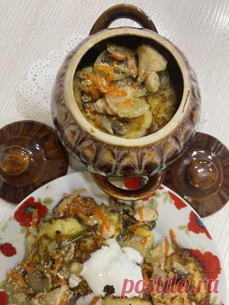 Драники с шампиньонами и куриным филе в горшочке – пошаговый рецепт с фотографиями