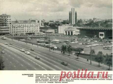 Площадь Курского вокзала, 1977 год.