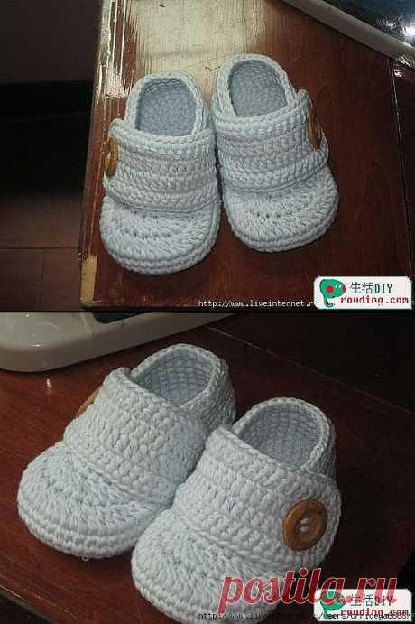 Удобные ботиночки.