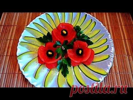 ¡Las flores del tomate! Adornamientos del plato. Flowers of tomato. ¡Decoration of dish!