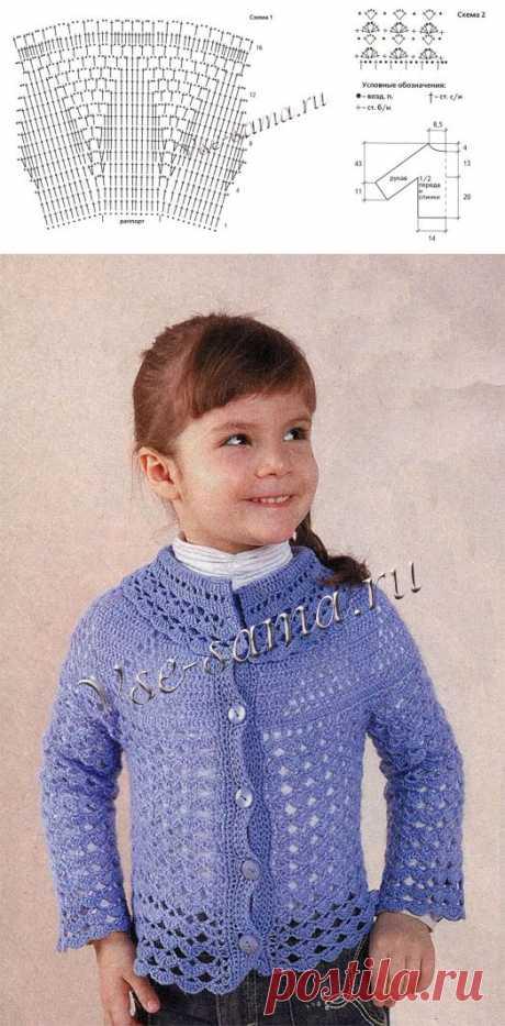 Ажурный жакет для девочки - Детские кофточки, жакеты, болеро крючком