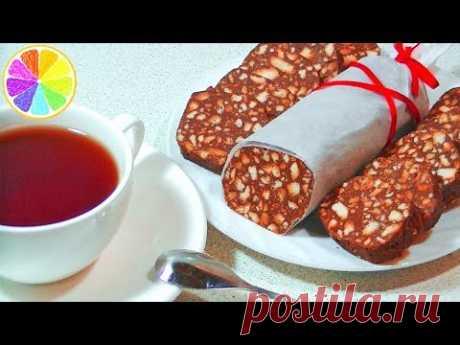 Шоколадная КОЛБАСА из 3 продуктов (без масла).
