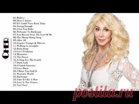 Cher Greatest Hits || Best Songs Cher || Cher Playlist (Album live 2018)
