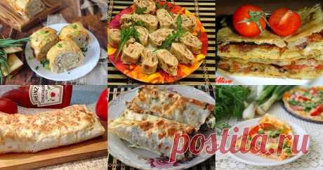 Блюда из лаваша в духовке - 70 рецептов - 1000.menu Блюда из лаваша в духовке - 70 рецептов