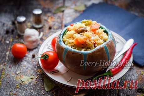 Булгур с овощами, рецепт с фото