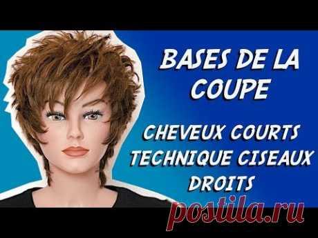 BASES DE LA COUPE #8 ✂ COUPE DE CHEVEUX COURTS ✂ INITIATION COIFFURE
