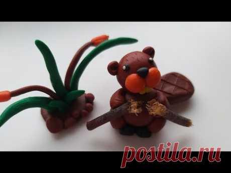 🌳Как слепить Бобра из мастики, пластилина, полимерной глины (Cake/Fondant Topper - Beaver). - YouTube