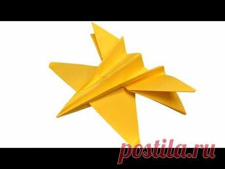 Бумажный самолетик из листа А4
