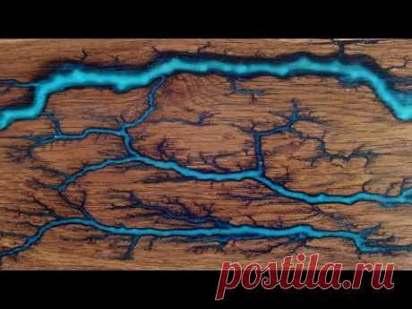 Молнии на дереве. Как это сделано. Lightning on wood. How it's made