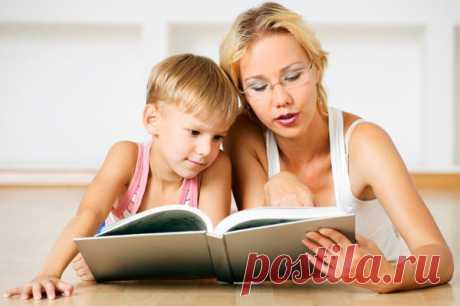 Советы офтальмолога родителям: как сохранить зрение ребенка . Милая Я