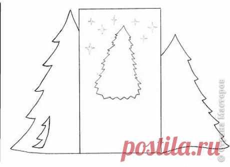 Новогодние открытки шаблон распечатать