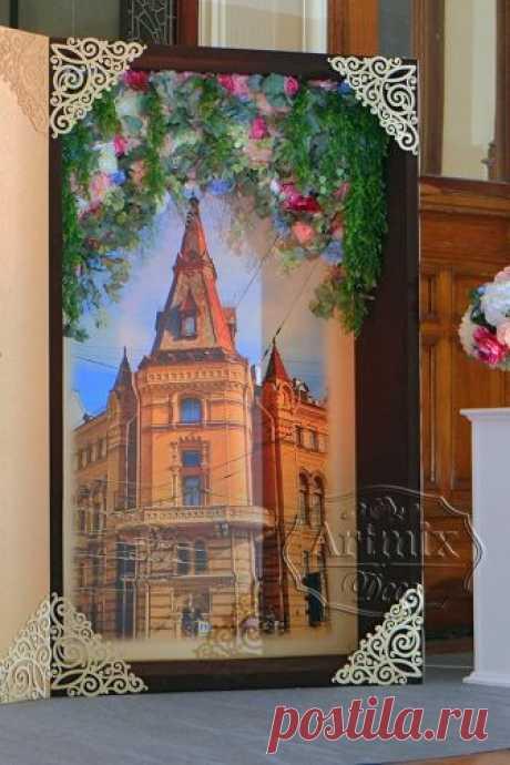 Фотозона книга   Книжный уголок для свадебной фотосессии - Артмикс Декор