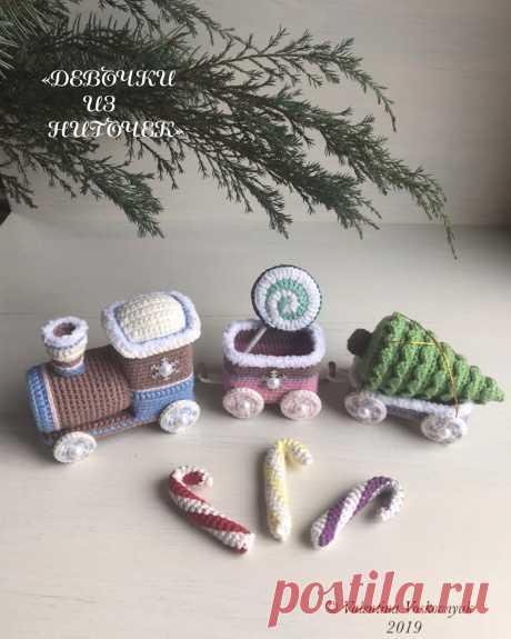 PDF Бесплатный мастер-класс крючком по вязанию новогоднего паровоза крючком #схемыамигуруми #амигуруми #вязаныеигрушки #вязаныйпаровоз #вязанаяелка #amigurumipattern #crochetpattern