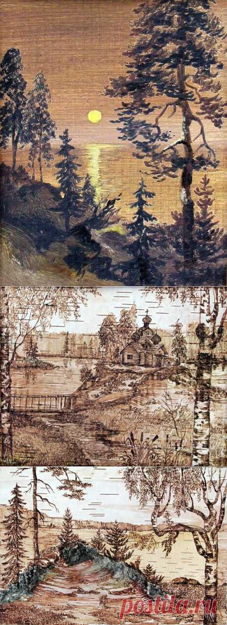Картины на бересте Петровой Кристины | Искусство