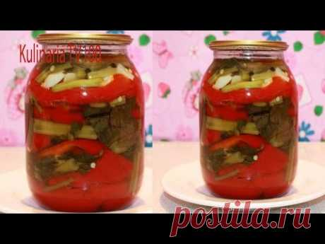 Pickled Red Peppers in Oil on Caucasian